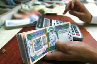 بنك شهير يُلزم مواطناً بسداد ٣٠ ألف ريال قيمة قرض لم يقترضه - المواطن