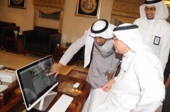 بالصور.. تدشين تطبيق مؤسسة مطوفي حجاج الدول العربية على الأجهزة الذكية - المواطن