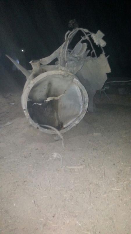 حطام صاروخ جازان