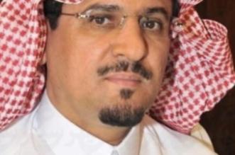 آل حامد وكيلاً مساعدا لإمارة عسير للشؤون التنموية - المواطن