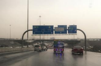 بالصور.. أمطار مكة تستقبل حجاج بيت الله الحرام - المواطن