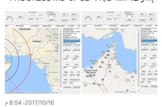 شوهد شرق المملكة.. مدير مركز الفلك يكشف تفاصيل سقوط القمر الصناعي الروسي - المواطن