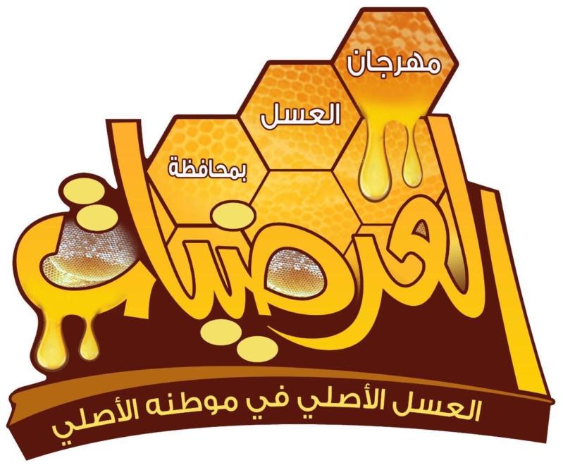 مهرجان عسل بالعُرضيات يجذب أكثر من 50 وسيلة إعلاميّة لتغطيته