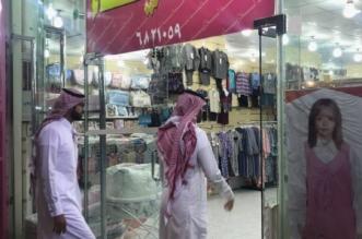 بالصور.. ضبط 154 مخالفة تأنيث في الرياض - المواطن