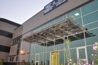 خلل يعيد الوصفات الورقية بمستشفى القنفذة العام - المواطن
