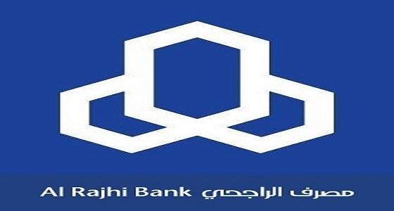 مواطنات يطالبن مصرف الراجحي بافتتاح فرع نسائي بالعرضيات