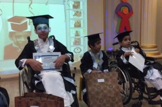 دمج 8 من ذوي الإعاقة بالتعليم العام في عسير - المواطن