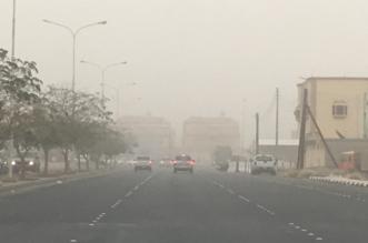 رياح نشطة وسحب رعدية على نجران حتى الـ8 مساء - المواطن
