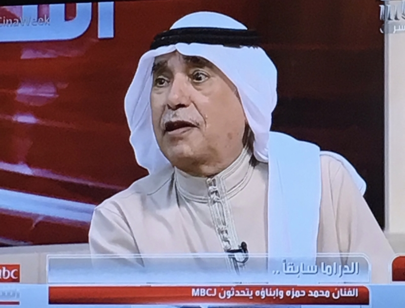 تقرير MBC عن محمد حمزة وأبنائه يعيد ذكريات الزمن الجميل ...