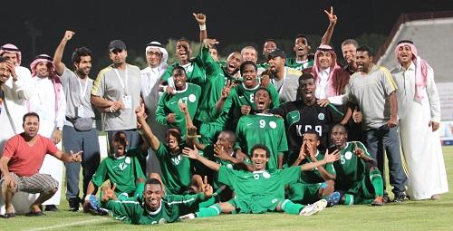 منتخب ذوي الاحتياجات الخاصة السعودي