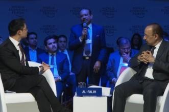 وزراء الطاقة والتجارة والمالية يستعرضون رؤية 2030 في منتدى دافوس - المواطن