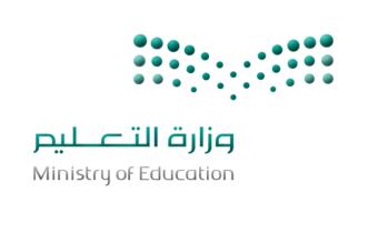 بالأسماء .. التجديد لـ 332 معلماً في المدارس السعودية في الخارج وإنهاء تكليف 182 آخرين - المواطن