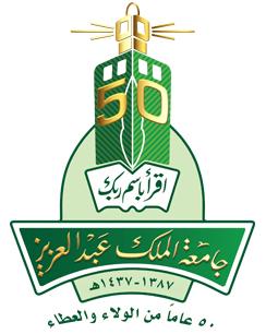 جامعة الملك عبدالعزيز تسجل أول تعليم أكاديمي للسعوديات قبل 51 عامًا بـ 30 طالبة