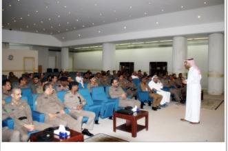 شرطة الرياض تُدرِّب منسوبيها على مواجهة الضغوط والتوتر - المواطن