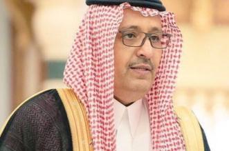 حسام بن سعود: توجيه الملك للوزراء والمسؤولين دليل حرصه واهتمامه بالوطن والمواطن - المواطن