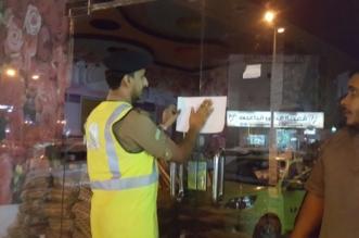 بالصور .. مدني جازان يرصد 53 مخالفة خطرة في حملة على المنشآت - المواطن