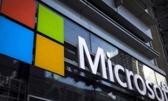 اختراق أنظمة وشيفرات شركة مايكروسوفت - المواطن