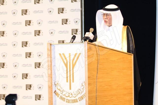 شاهد بالصور .. وزير الإعلام يرعى حفل جائزة كتاب العام