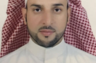 عم الزميل صالح الأحمري في ذمة الله - المواطن