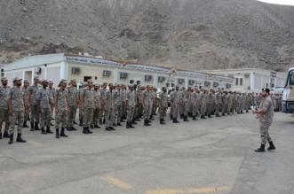 فتح باب القبول والتسجيل بالقوات الخاصة للأمن الدبلوماسي برتبة جندي - المواطن