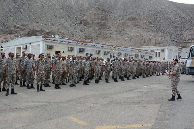 فتح باب القبول والتسجيل بالقوات الخاصة للأمن الدبلوماسي غدًا