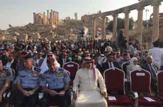 سفير خادم الحرمين الشريفين في عمّان يشارك في افتتاح فعاليات مهرجان جرش - المواطن