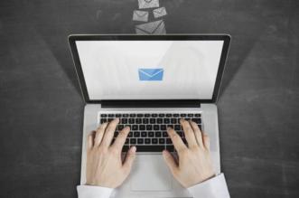 خدعة جديدة لسرقة حسابات بريدك الإلكتروني - المواطن