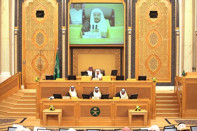 تفاصيل جلسة مجلس الشورى اليوم ومناقشة ربط الراتب التقاعدي بمعدل التضخم - المواطن