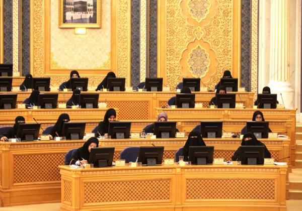 عضوة مجلس الشورى - عضوات الشورى