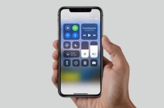 رابط التحديث الجديد لـ أبل iOS 12.4 - المواطن