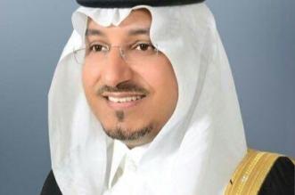منصور بن مقرن: مشروع البحر الأحمر رافد اقتصادي للسياحة المحلية والدولية - المواطن