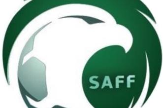 اتحاد الكرة في شكوى لـ الفيفا : bein sports تبث الكراهية بين الشعوب #عريضة_رياضة_بلا_سياسة - المواطن