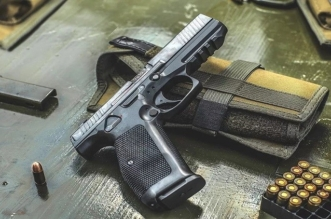 النيابة العامة: هذه عقوبة حيازة سلاح ناري فردي أو ذخيرة دون ترخيص - المواطن