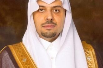 """فيصل بن خالد يختار أول تغريدة له على """"تويتر"""" للتهنئة بشهر رمضان - المواطن"""