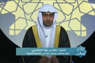 الشيخ المغامسي