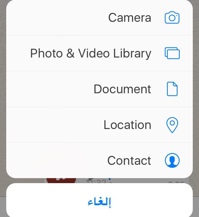 أبرز مميزات تحديث الواتساب الجديد تحويل الفيديو الى صورة متحركة