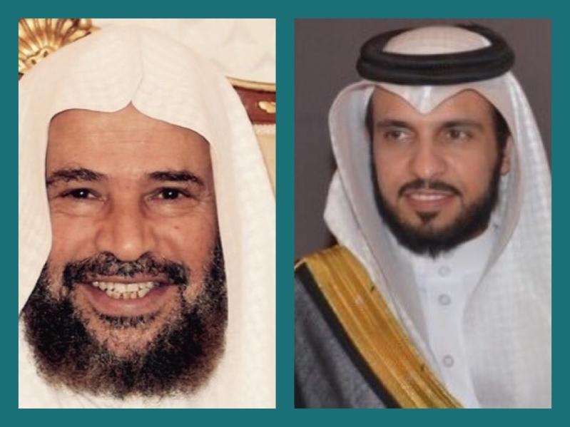 المستشار احمد الجار الله