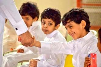 23 ألف مدرسة بدون كتب مدرسية بنهاية العام المقبل - المواطن