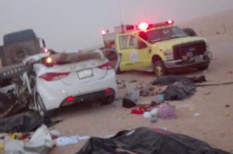 """بالصور.. فرح عائلة """"الخبراني"""" يتحول إلى عزاء بعد وفاة عريس ووالدته بحادث مروري - المواطن"""