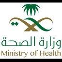 """#عاجل .. الصحة تنفي شائعة الوفيات بسبب """"التونة"""" - المواطن"""