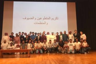 بالصور.. رؤية وطن حاضرة في احتفال الطلاب السعوديين باليوم الوطني 87 في كنتاكي الغربية - المواطن