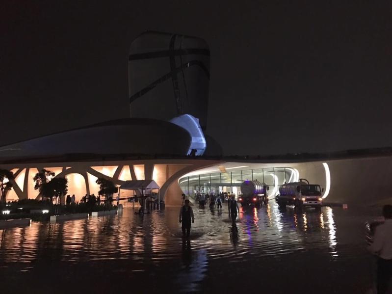 تسريب مياه الامطار ارامكو