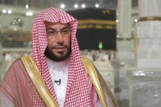 بالفيديو.. مؤذن الحرم ماجد العباس : سليل أسرة توارثت الأذان أبًا عن جد - المواطن