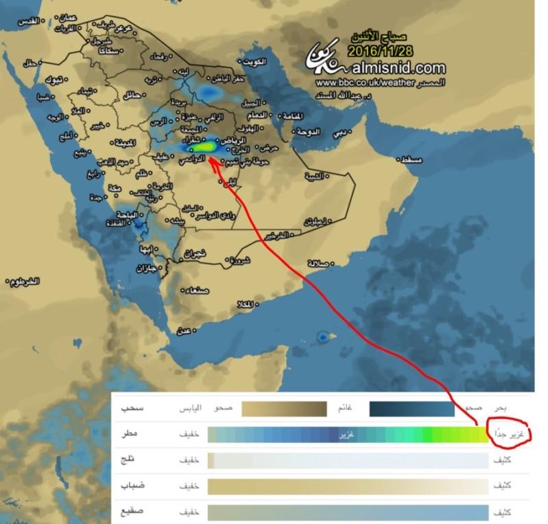 #عاجل .. المسند : توقعات أمطار على الرياض والخرج والمحمل بعد قليل والعلم عند الله