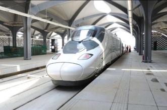 قطار الحرمين السريع
