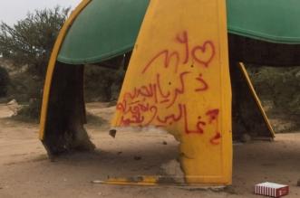 منتزه المربع بأحد رفيدة.. بين جمال الطبيعة والإهمال ونقص الخدمات - المواطن