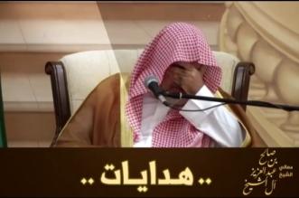 بالفيديو.. وزير الشؤون الإسلامية يجهش بالبكاء خلال حديثه عن وجوب الإخلاص لله - المواطن