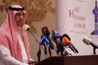 وزير الإعلام : المملكة تسعى بكل جهد لتوحيد الصفوف وتحقيق الأمن والسلم في مختلف أرجاء المعمورة ومحاربة الإرهاب - المواطن