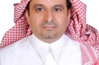 """""""آل مرفت"""" مُديراً للعلاقات العامة ورئيساً لوحدة المسؤولية الاجتماعية بتقنية أبها - المواطن"""