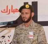 ترقية سعيد بن محمد الناهسي لرتبة لواء